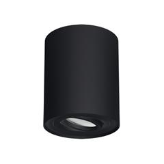 Svjetiljke E27/GU10